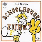 Various Artists - Schoolhouse Funk II CD