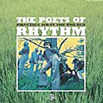 The Poets of Rhythm - Practice What You Preach LP