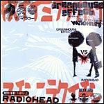 Greenhouse - Vs Radiohead CD
