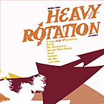 "Various Artists - Heavy Rotation 12"" EP"