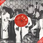 "J Rocc & Oh No - Kashmere Stage Band Rmxs 12"" Single"
