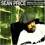 "Sean Price - Boom Bye Yeah 12"" Single"