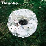 Bonobo - Days to Come 2xCD
