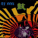 DJ XXXL (DJ Muro) - Nippon Breaks & Beats v1 CD