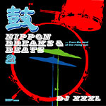DJ XXXL (DJ Muro) - Nippon Breaks & Beats v2 CD