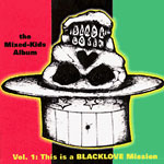 Dr. Oop / Black Love Crew - Mixed-Kids Album Vol. 1 CDR