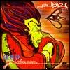 Eligh - Gasdream CD