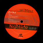 "Eligh - Nightlife 12"" Single"