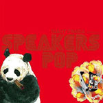 "Giant Panda - Speakers Pop 12"" Single"