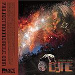Cyne - Starship Utopia CD