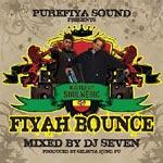 Various Artists - Fiyah Bounce CD