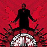 Misled Children+OdeanPope - Misled Children/OdeanPope CD