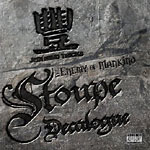 Stoupe (JMT) - The Decalogue CD