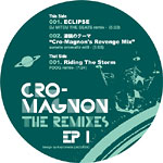 "Cro-Magnon - The Remixes EP 1 12"" EP"