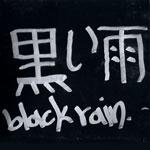 Galapagos4 - Black Rain Tour CD