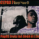 Cypha 7 - Pages from the Book of... CDR