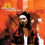JFK (Grayskul) - Building Wings On The Way CD