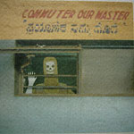 Papervehicle - Commuter Our Master CD