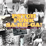 Various Artists - Psych-Funk: Sa-Re Ga! 2xLP