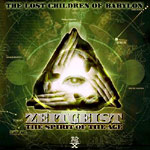 Lost Children of Babylon - Zeitgeist CD+DVD