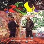 Supreme Being Unit - Mental Rev./Spiritual Reb CD