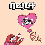 Neila - Only This One Counts LP