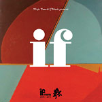 Various Artists - IF 2xLP