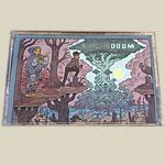 Bishop Nehru & MF Doom - NehruvianDOOM (UK import) Cassette