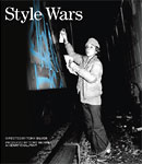 Various Artists - Style Wars (Blu-Ray) DVD