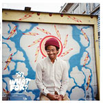 Toro Y Moi - What For? (color vinyl) LP