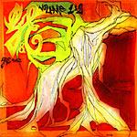 The Grouch & Eligh - G&E Music Volume 1&2 CD