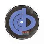 "Emapea - Strictly Wax 7"" Single"