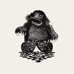 Seige Monstracity - Seige Monstracity Cassette