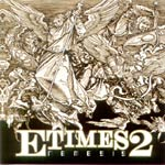 EX2 (Gel Roc & crew) - Nemesis CD
