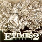 EX2 (Gel Roc & crew) - Nemesis CD