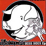 The Chicharones - Boss Hogs CD EP