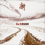 DJ Krush - Zen CD